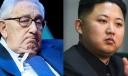 Киссинджер: Удар по Северной Корее будет хорошим вариантом решения проблемы
