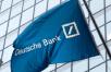 «Deutsche Bank» на грани краха: последствия могут аукнуться всему миру
