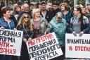 Выборы без выборов и протестный потенциал: Запад об итогах 9 сентября