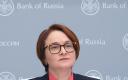 Новый пенсионный налог от Центробанка: когда лопнет терпение россиян?