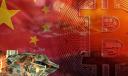 Криптоюань вместо доллара: почему время новой резервной валюты уже близко